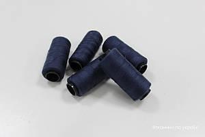 Нитки швейные 42/2, 250 м, темно-синий