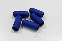 Нитки швейные 42/2, 250 м, синий