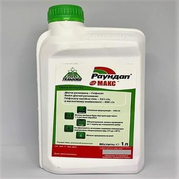 Раундап Макс гербицид, Monsanto, 1 л