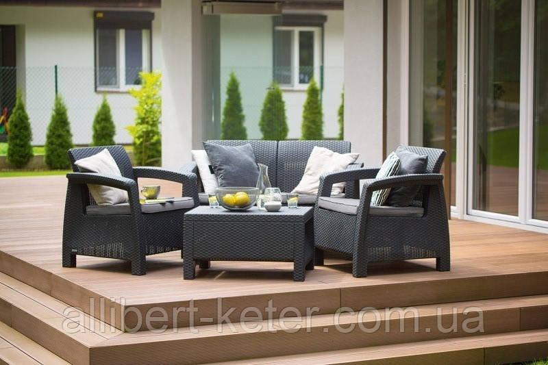 Curver Corfu Set садовая мебель из искусственного ротанга