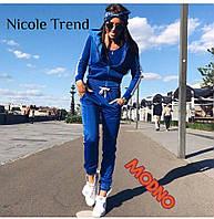 """Спортивный костюм женский с лампасами размеры 42-46 (2цв) """"NICOLE"""" купить недорого от прямого поставщика"""