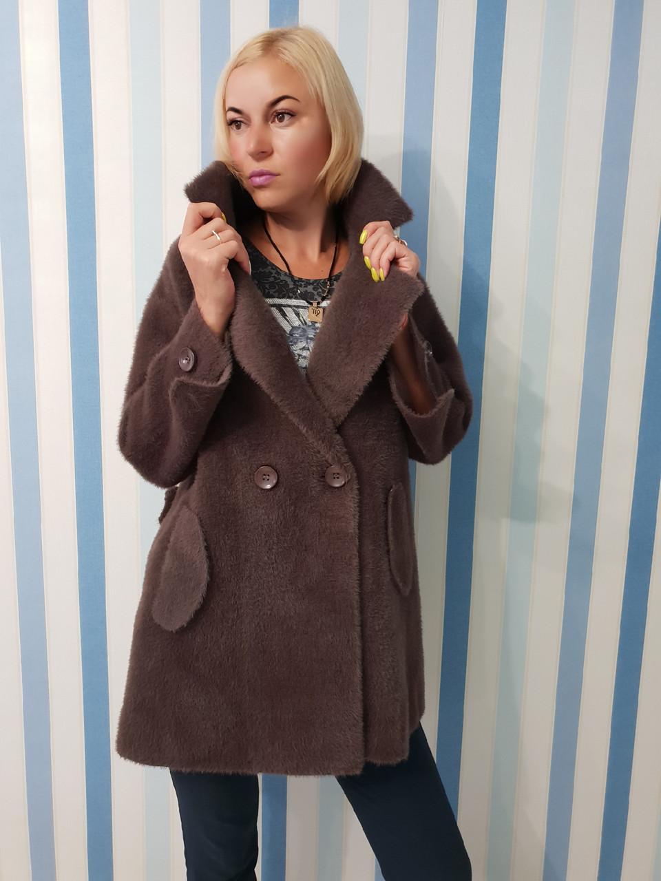Женское стильное осеннее  пальто