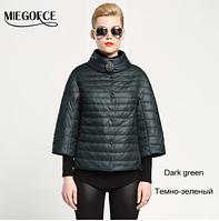Женская демисезонная куртка.Арт.01424