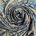 Фергана 1856-14, павлопосадский платок из вискозы с подрубкой, фото 9