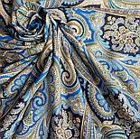 Фергана 1856-14, павлопосадский платок из вискозы с подрубкой, фото 6