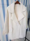 Женское стильное осеннее  пальто, фото 6