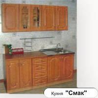 Кухня «СМАК»