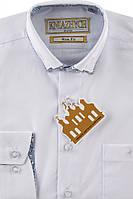 """Белая рубашка для мальчика в школу под джинсы """"Княжич"""""""