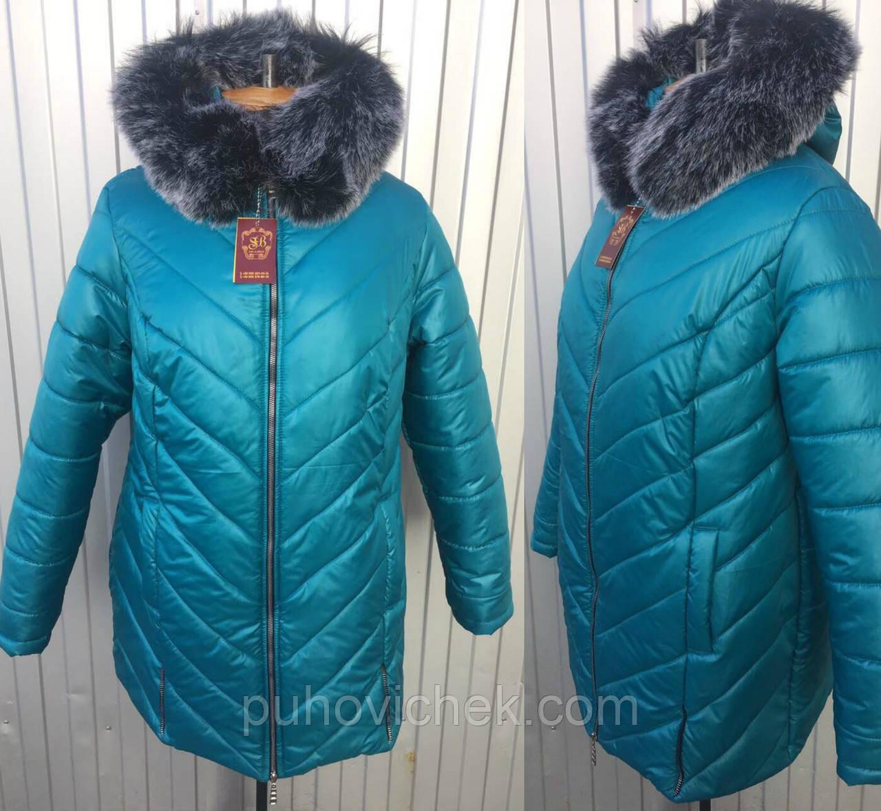 Жіночі куртки і пуховики зимові великі розміри