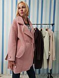 Женское стильное осеннее  пальто, фото 5