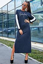 Осеннее платье свободного кроя длинный рукав цвет синий, фото 2