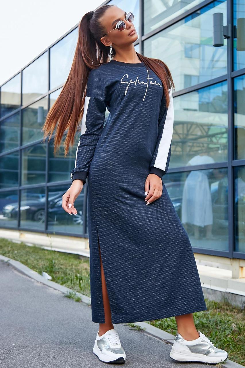 Осеннее платье свободного кроя длинный рукав цвет синий