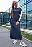 Осеннее платье свободного кроя длинный рукав цвет синий, фото 4