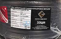 Кабель провод ВВГ-П нг 3х1,5 (ЗЗЦМ)  Запорожский завод цветных металлов