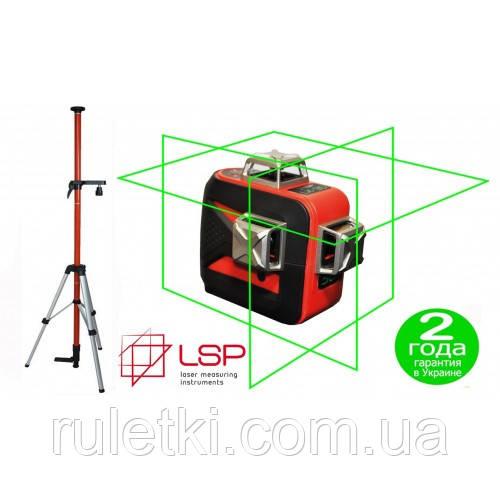 Лазерный уровень LSP LX-3D Green Pro + Штанга 3,3 м + Штатив