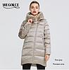 Зимова тепла жіноча куртка.Арт.01425