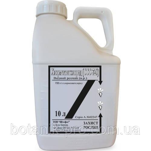 Регулятор роста Хлормекватхлорид,10л.