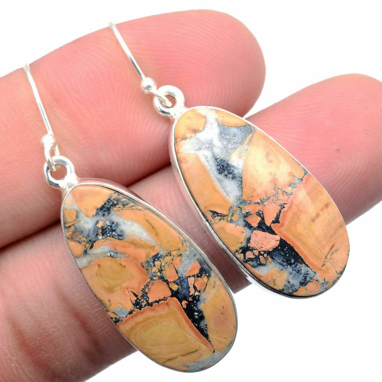 Серебряные серьги с желтым говлитом, 1124СГ