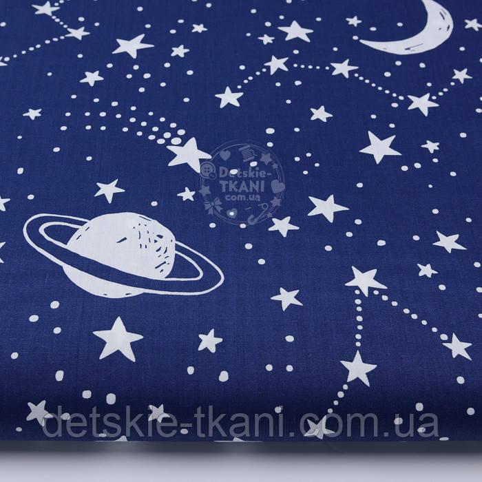 """Лоскут ткани """"Млечный путь"""" белый на синем №2419а, размер 79*25 см"""