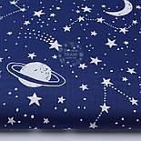 """Лоскут ткани """"Млечный путь"""" белый на синем №2419а, размер 22*160 см, фото 2"""
