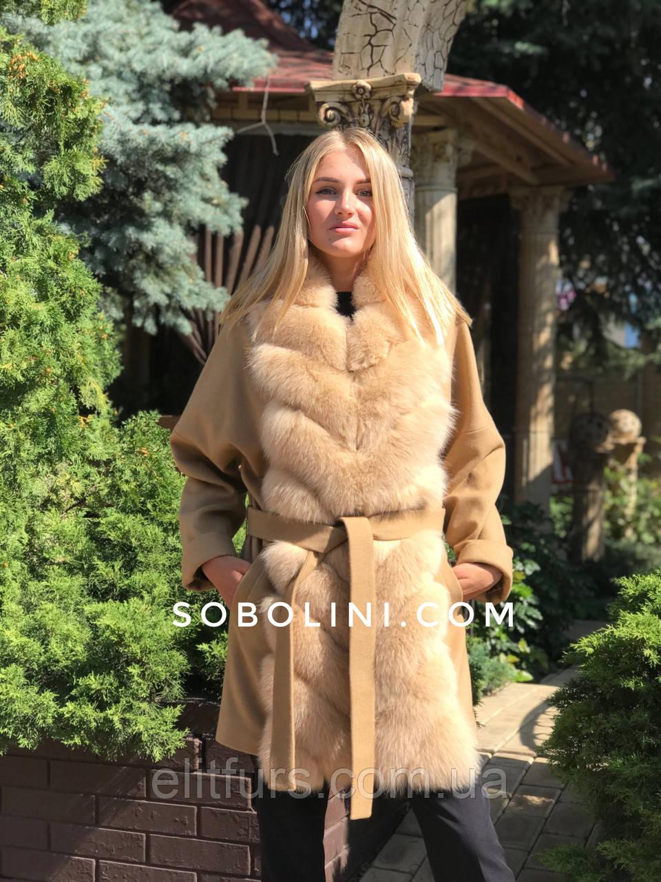 Пальто с мехом песца, размер 48, 50