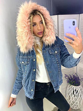 Куртка с мехом, фото 2