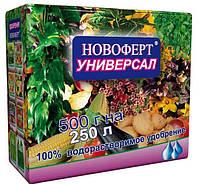 Комплексне добриво Новоферт Універсал (NPK 20.20.20), 500 г