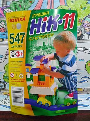Конструктор блочный Юника Ник - 10  451  деталь, фото 2