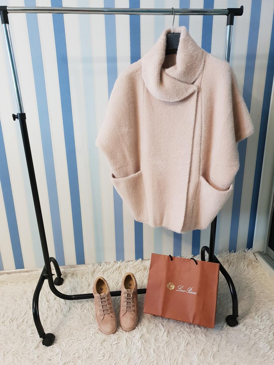 Женское стильное пальто пончо из шерсти альпака