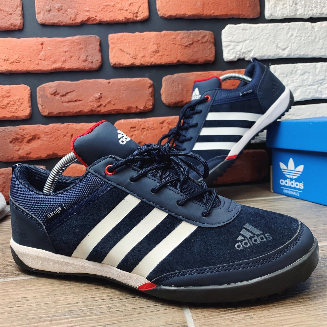 Кроссовки мужские Adidas Daroga (реплика) 30890 ⏩ [ 41<<Последний размер>> ]