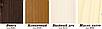 Ліжко дерев'яне -Сідней (1600*2000), фото 2