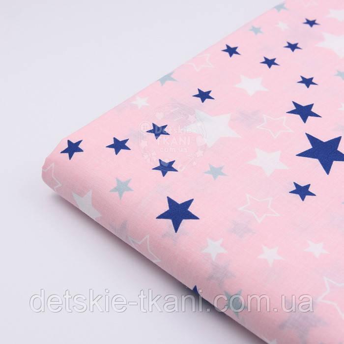 """Лоскут ткани №1028а Звёздный карнавал"""" с синими и белыми звёздами на розовом фоне, размер 46*80 см"""