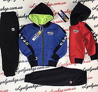 Тёплый спортивный костюм для мальчиков, р-р. 98-128 см