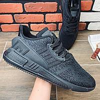 Кросівки чоловічі Adidas EQT ADV 30797 ⏩ [ 45> ], фото 1