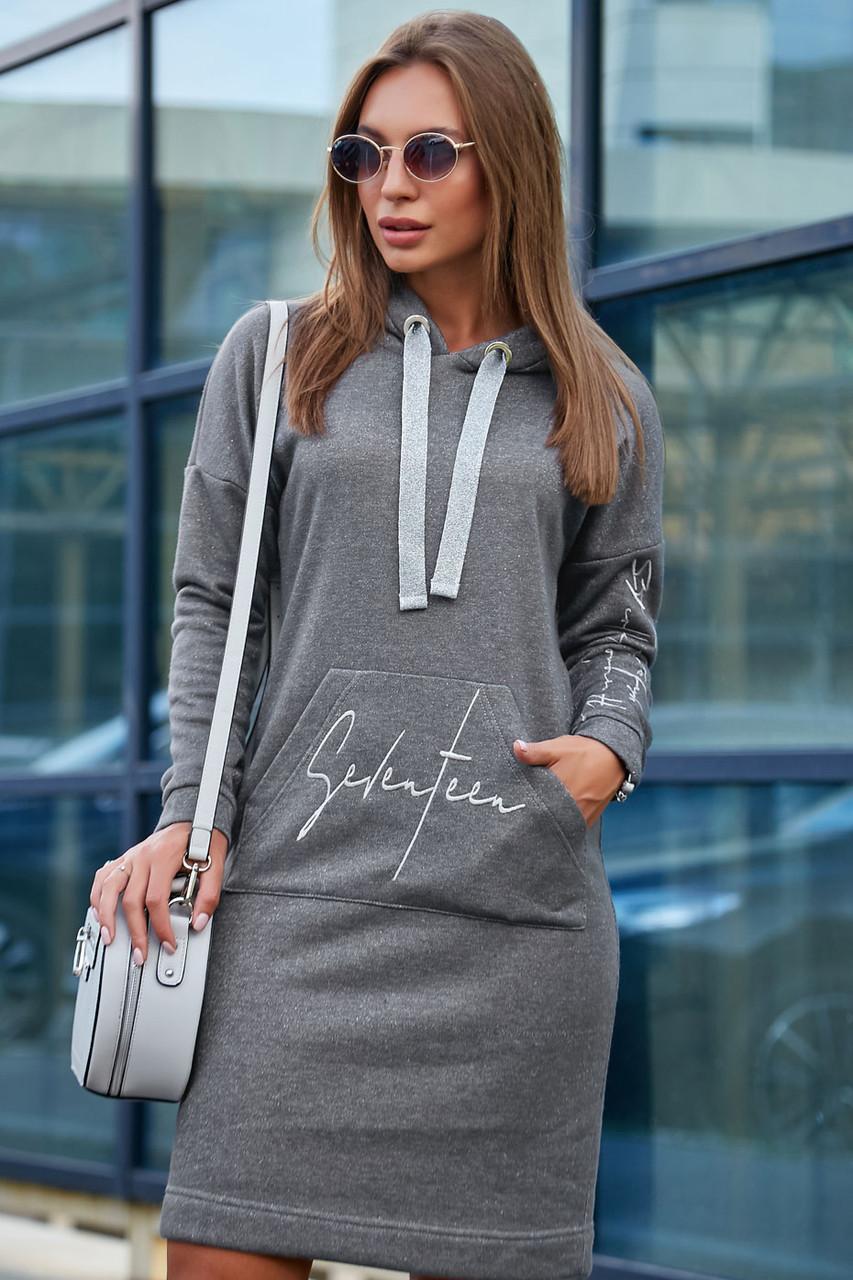 Свободное осеннее платье на каждый день с капюшоном и длинным рукавом цвет серый