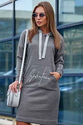 Свободное осеннее платье на каждый день с капюшоном и длинным рукавом цвет серый, фото 2