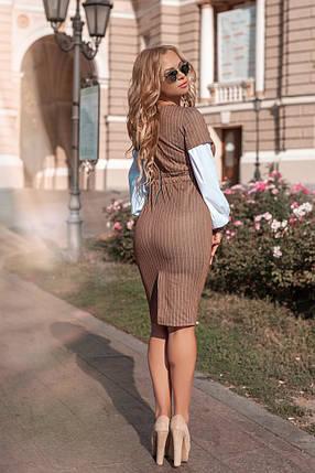 """Облегающее комбинированное миди-платье в полоску """"Domenica"""" с длинным рукавом (большие размеры), фото 2"""