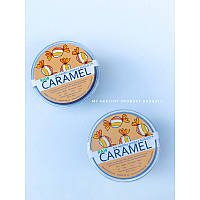 Карамель без сахара, 150 грамм, ТМ Август