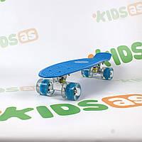 Скейт MS 0848-5 Darck Blue Penny Board свет колес, фото 1