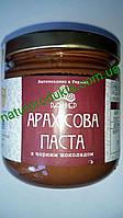 Арахисовая паста с черным шоколадом ТМ РАННЕР, 300г (без сахара и рафинир. масла)