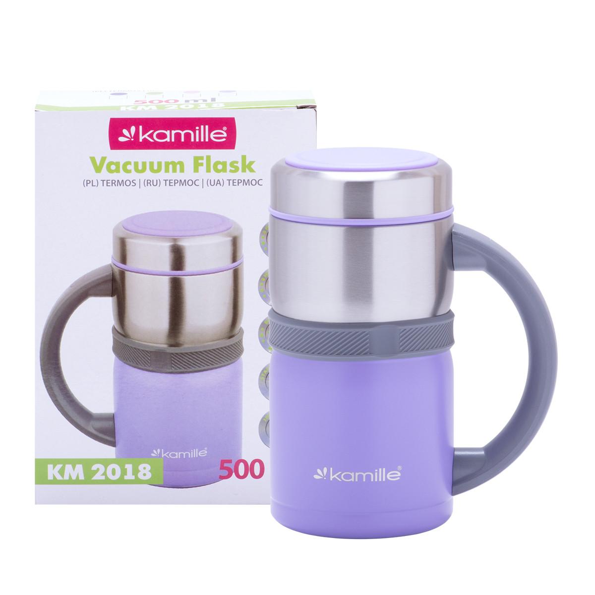 Термокружка Kamille 500мл из нержавеющей стали KM-2018