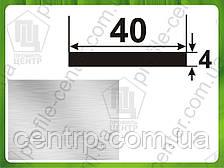 Алюминиевая полоса (шина) 40*4, Без покрытия