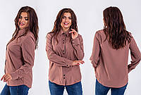 Классическая батальная женская рубашка
