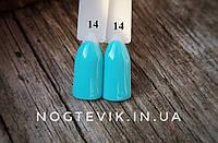 Гель лак для ногтей №14  Sweet Nails 8мл