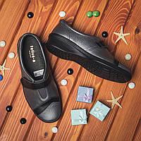 Кожаные ботинки с увеличенной полнотой Tellus  Графит