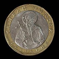 Монета Болгарии 1 лев 2002 г.Сятой Иван Рилски