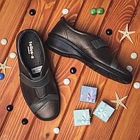 Кожаные ботинки с увеличенной полнотой Tellus Бронза