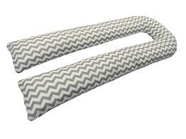 Подушка для беременных KIDIGO U образная Зигзаг (с наволочкой)