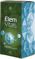 Элемвитал с органическим кальцием- натуральные витамины с кальцием 60капсул Сибирское Здоровье