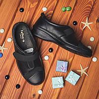 Кожаные ботинки с увеличенной полнотой Tellus Черные